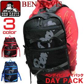 BEN DAVIS バックパック ベンデイビス デイパック ボードストラップ付き バッグ ベンデービス ロゴプリント スケーターバッグ メンズ レディース リュックサック 商品番号 BEN-1110