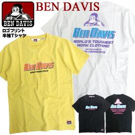 BEN DAVIS Tシャツ ロゴプリント 半袖Tシャツ メンズ ベンデイビス ゴリラマーク プリント ベンデービス ロゴ プリント トップス ベンデイヴィス メンズトップス ベンデビ アメカジ カジュアルコーデ ストリート系 BEN-1364