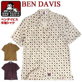 BEN DAVIS シャツ 半袖 ベンデイビス オールオーバー オープンカラーシャツ レーヨン生地 ビッグシルエット メンズ 半袖シャツ 総柄 ベンデービス ロゴ ベンデイヴィス トップス 開襟 ベンデビ 総柄シャツ BEN-1371