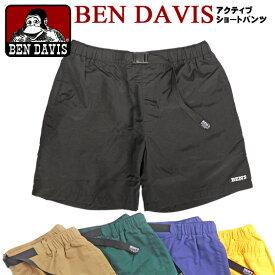 BEN DAVIS ハーフパンツ ベンデイビス ショートパンツ メンズ 短パン 裏メッシュ ショート丈 パンツ ベンデービス 半パン 通気性 ハーフ丈 ズボン ベンデイヴィス カジュアル トレーニング メンズファッション BEN-1385
