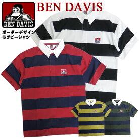 BEN DAVIS ラグビーシャツ 半袖 ベンデイビス ラガーシャツ ボーダー ベンデイヴィス シャツ ベンデビ ゴリラマーク ブランドタグ ベンデービス ラグビー シャツ ベンデイヴィス トップス カジュアル コーデ アメカジ ボーダー柄 BEN-1387