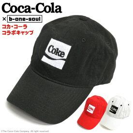 コカ・コーラ キャップ coca-cola ローキャップ b-one-soul 帽子 ボックスロゴ 刺繍 LOW CAP ビーワンソウル ファッション小物 綿素材 アジャスターベルト付き ブラック ホワイト レッド 全3色 商品番号 CAP-049