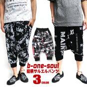b-one-soulパンツビーワンソウルスウェットパンツ