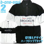 b-one-soulTシャツビーワンソウル半袖Tシャツ