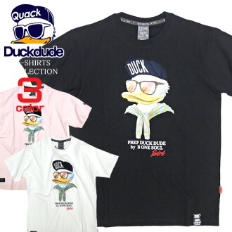 The duck print short sleeves T-shirts of the b-one-soul T-shirt DUCK DUDE men T-shirt ★ fashion leader of the valets are available. ダックデュード where the street where B one soul sends it to newly is casual. It is a brand during topic boiling of popularity. ⇒