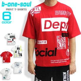 b-one-soul Tシャツ 総柄プリント 半袖Tシャツ メンズ B ONE SOUL トップス 総柄 ビーワンソウル メンズトップス ロゴ プリント スプラッシュ柄 ストリート系 ペンキ柄 商品番号 TSS-328