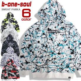 b-one-soul パーカー 総柄 スウェットパーカー ビーワンソウル メンズ スエット 裏毛 トップス スプラッシュ プリント 転写 モノトーン B ONE SOUL ストリートファッション PKL-331