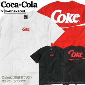 コカ・コーラ Tシャツ ロゴ刺繍 半袖Tシャツ メンズ B ONE SOUL Coca-Cola ロゴプリント ビーワンソウル 半袖 クルーネック トップス b-one-soul アメカジ ストリートファッション TSS-353