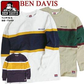 BEN DAVIS Tシャツ ベンデイビス ロゴ刺繍 ラガーTシャツ マルチボーダー 長袖Tシャツ メンズ 切り替え ロンT クルーネック 配色 トップス ベンデービス 2019AW ゴリラアイコン ブランドタグ アメカジ カジュアル BEN-1417