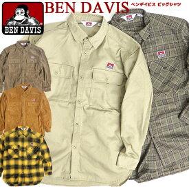 BEN DAVIS ビッグシャツ ベンデイビス ビッグシルエット 長袖 シャツ メンズ ツイル ワークシャツ コーデュロイ 胸ポケット ゴリラタグ チェックシャツ ベンデービス 2019AW アメカジ カジュアル ワークスタイル BEN-1426