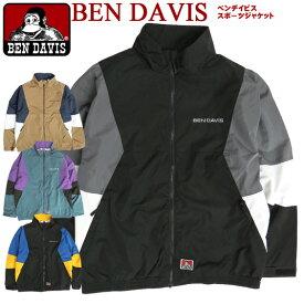 BEN DAVIS トラックジャケット ベンデイビス スポーツジャケット 配色デザイン メンズ 切り替え ジャンパー ゴリラタグ ブルゾン ベンデービス ジャケット 2019AW アメカジ ストリート カジュアル スポーティー BEN-1427