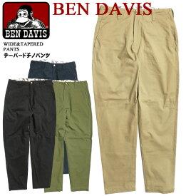 BEN DAVIS チノパン メンズ テーパードチノパンツ ベンデイビス 綿パンツ ワイド テーパードパンツ ゴリラタグ 綿パン ベンデービス 2019AW メンズ ロングパンツ ベンデビ アメカジ カジュアル ワークウェア ボトムス BEN-1431