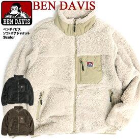 BEN DAVIS ボアジャケット ベンデイビス ジップアップ スタンドジャケット メンズ ボアブルゾン パイピング スタンドカラー ブルゾン ベンデービス 2019AW メンズファッション 秋冬アウター もこもこ アメカジ カジュアル BEN-1437