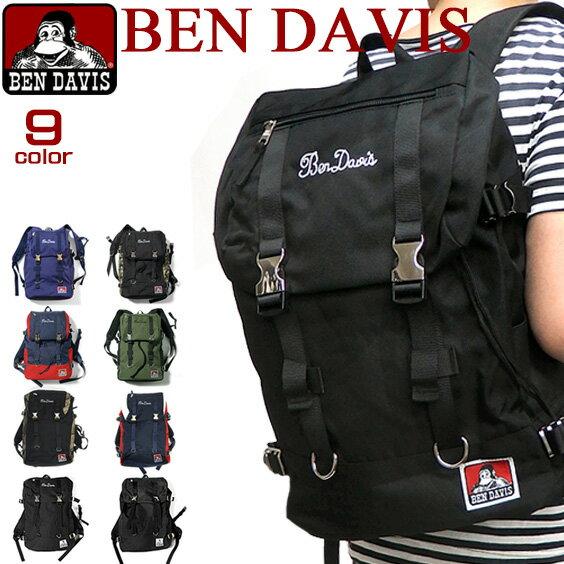BEN DAVIS バックパック ベンデイビス リュック ベンデービス リュックサック ベンデイヴィス バッグ BENDAVIS METAL DAYPACK メンズ 鞄 レディース カバン ベンデビ 商品番号 BEN-448