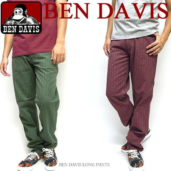 BEN DAVIS パンツ ベンデイビス メンズ ★ ベンデービス ロングパンツ。ストライプのデザインがお洒落でカッコイイ ペインターパンツ。カジュアルにカッコ良く着こなせるロングパンツが豊富な5色展開で登場しました。⇒BEN-746