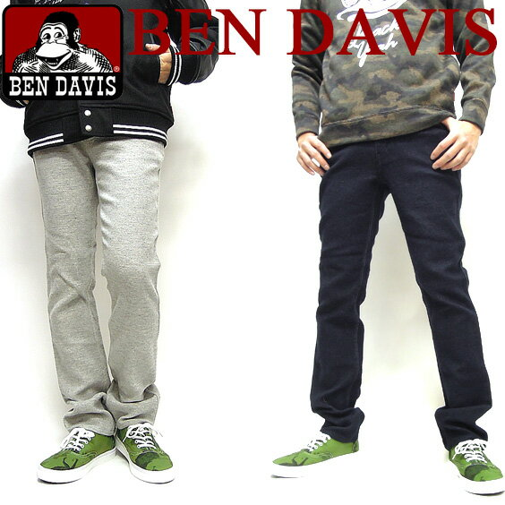 BEN DAVIS パンツ ベンデイビス メンズ ★ ベンデービス ロングパンツ ウール素材使用。便利な4つのポケット付き。綺麗なシルエット感が特徴のボトムス。カジュアルに着回しやすいお洒落なスリムパンツが登場しました。BEN-880