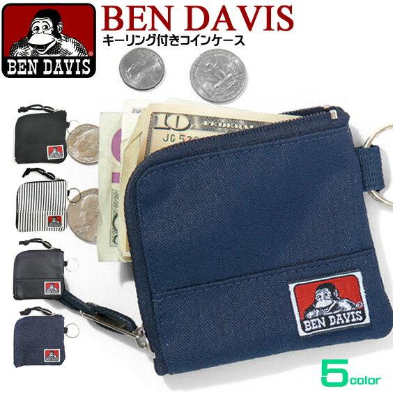 BEN DAVIS コインケース ベンデイビス 小銭入れ ★ ベンデービス 小物アイテム シンプルなコインケース キーリング付きのカジュアルな小銭入れ メンズ、レディースで使える ゴリラタグのワンポイントがお洒落な雰囲気。BEN-415