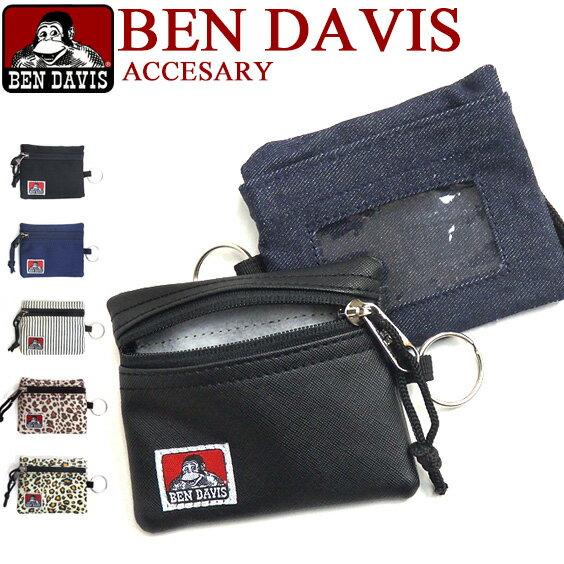 BEN DAVIS コインケース ベンデイビス パスケース ★ ゴリラタグがポイント 普段使いの必須アイテム キーリング付きのカジュアルな小銭入れ シンプルでメンズ、レディースともに男女兼用で使えるデザイン。定期入れにも BEN-916