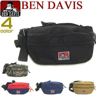 本 · 戴维斯袋 Ben Davis 袋 ★ Ben Davis 在腰袋。 可用在男性和女性的休闲包是一个休闲袋双拉链设计时尚和可爱。 ⇒ 本 453