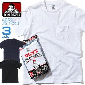 BEN DAVIS Tシャツ ベンデイビス 半袖Tシャツ ベンデービス メンズ 胸ポケット付きTシャツ パック入り クルーネックTシャツ 2枚セット パックTシャツ 無地 トップスアイテム BEN-545