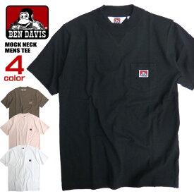 BENDAVIS モックネックTシャツ ベンデイビス 半袖Tシャツ 胸ポケット付き メンズ Tシャツ ベンデービス 半袖 モックネック トップス ベンデイヴィス ゴリラ ベンデビ アメカジ カジュアルコーデ ストリート系 BEN-1327