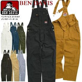 BEN DAVIS オーバーオール ベンデイビス サロペット メンズ ゴリラアイコンタグ ダック生地 オールインワン ベンデイヴィス つなぎ ベンデービス コットンオーバーオール ワークカジュアル アメカジ ボトムス ダック 作業着 BEN-1501