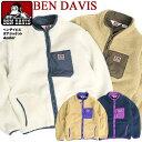 BEN DAVIS ボアジャケット ベンデイビス スタンドカラー ボアブルゾン メンズ パイピング ブルゾン シープボア ジップジャケット ベンデービス 2019AW メンズファッション 秋冬 アウタ