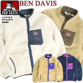 BEN DAVIS ボアジャケット ベンデイビス スタンドカラー ボアブルゾン メンズ パイピング ブルゾン シープボア ジップジャケット ベンデービス 2019AW メンズファッション 秋冬 アウター もこもこ アメカジ カジュアル BEN-1280