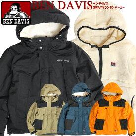 BEN DAVIS マウンテンパーカー 3WAY MOUNTAIN PARKA ベンデイビス 切り替え フード付きジャンパー 取り外し可能 ボアジャケット ブランドネーム刺繍 ゴリラタグ 秋冬 メンズアウター カジュアル アウトドア BEN-1446