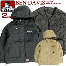 BEN DAVIS マウンテンパーカー 3WAY ユーティリティ パーカー メンズ ベンデイビス フード ジャンパー 取り外し可能 キルティングジャケット 中綿 ジャケット 秋冬 メンズアウター ワークスタイル カジュアル アウトドア BEN-1457