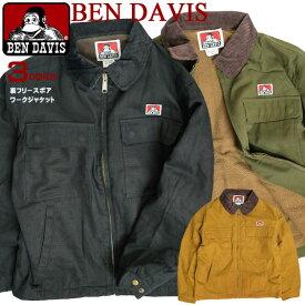 BEN DAVIS ワークジャケット ベンデイビス 裏フリースボア ジャケット 襟コーデュロイ メンズ 無地 ゴリラタグ アウター ベンデイヴィス 2019AW ダック地 アウターシャツ カジュアル アメカジ 秋冬 メンズファッション BEN-1470