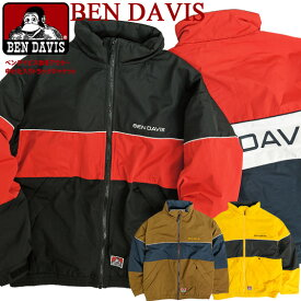 BEN DAVIS 中綿ジャケット ベンデイビス 切替 配色 トラックジャケット 中綿入り ブルゾン メンズ ベンデイヴィス ブランドネーム刺繍 ジャケット ベンデービス 2019AW アウター 秋冬 アメカジ カジュアル スポーティー BEN-1474