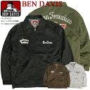 BEN DAVIS ワークジャケット ベンデイビス ワーカホリックジャケット メンズ ブランドネーム チェーンステッチ 刺繍 ジップアップ ツイルジャケット WORKAHOLIC JACKET アメカジ ワーク カジュアル アウター BEN-1495