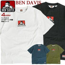 BEN DAVIS Tシャツ ベンデイビス ゴリラアイコン 刺繍 半袖Tシャツ メンズ ゴリラタグ クルーネックTシャツ ドロップショルダー ベンデイヴィス ゴリラ ブランドアイコン 丸首 半袖 トップス カジュアル アメカジ 綿生地 BEN-1535