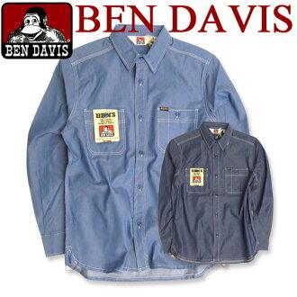 BEN DAVIS ベンデイビス 長袖シャツ ★ シンプルなデザインのシャンブレーシャツが2色展開で登場しました。トレンドのデニムアイテム。爽やかな雰囲気で、すっきりとしたカッコいいデザインの長袖ワークシャツ。⇒BEN-583