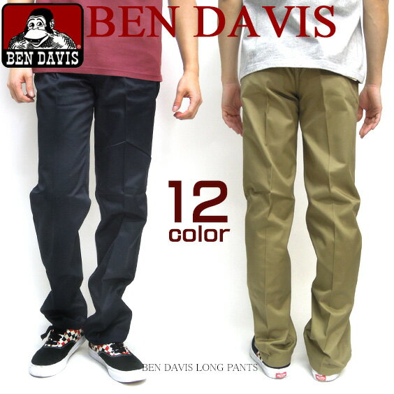 BEN DAVIS パンツ ベンデイビス チノパン ベンデービス ロングパンツ。バックのお馴染みのゴリラアイコンタグがポイント。12色の豊富なカラーバリエーションで登場しました。好みのカラーが見つかるボトムス。⇒BEN-004