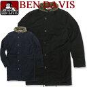 BEN DAVIS ベンデイビス N-1 デッキロングジャケット★ 内ボアが暖かくてお洒落。N-1デザインがカジュアルなスタイルに合うジャケット。ロング丈でスタ...