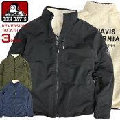 BENDAVISジャケットベンデイビスワークジャケット