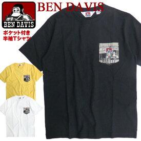 BEN DAVIS Tシャツ フォト柄ポケット 半袖Tシャツ メンズ ベンデイビス ゴリラマーク ベンデービス トップス 胸ポケット付き ベンデイヴィス メンズトップス ベンデビ アメカジ カジュアルコーデ ストリート系 BEN-1342