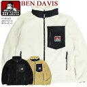 BEN DAVIS ジャケット ベンデイビス 2020AW スタンドカラー ボアジャケット メンズ 胸ポケット付き スタンドジップ ジップジャケット ストリート カジュアル アメカジ 秋冬 もこもこ ふわふわ ジップアップ アウター 防寒 BEN-1658