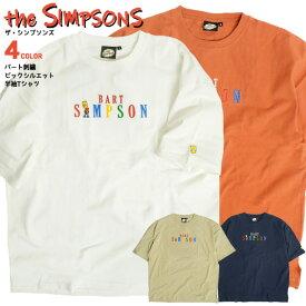 ザ・シンプソンズ Tシャツ The Simpsons ビッグシルエット 半袖Tシャツ シンプソンズ バート シンプソン 刺繍 ビッグTシャツ クルーネック ビッグT メンズ キャラT レディース ユニセックス キャラクターT アメカジ TSS-415