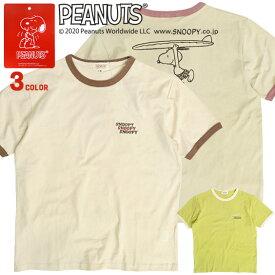 スヌーピー Tシャツ SNOOPY プリント リンガーTシャツ PEANUTS バックプリント 半袖Tシャツ メンズ レディース ピーナッツ 刺繍 クルーネック トップス ユニセックス リンガーネック キャラクターT サーフ カジュアル TSS-419