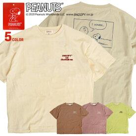 スヌーピー Tシャツ チャーリーブラウン プリント 半袖Tシャツ PEANUTS SNOOPY バックプリント ビッグシルエットTシャツ クルーネック 半袖 メンズ レディース ビッグT ユニセックス キャラクターT アメカジ カジュアル TSS-420