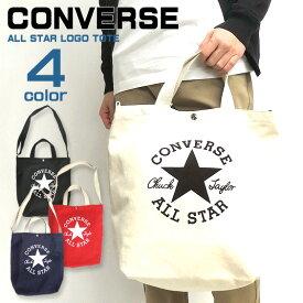 CONVERSE バッグ コンバース トートバッグ オールスタープリント ショルダーバッグ ALL STAR LOGO PRINT BAG キャンバス地 手提げカバン ショルダー紐付き メンズ レディース 鞄 商品番号 CONVERSE-014