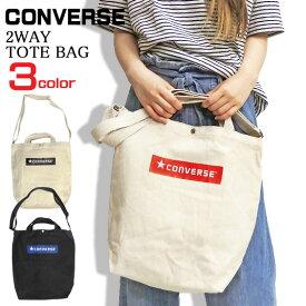CONVERSE バッグ コンバース トートバッグ ボックスロゴ 2WAY ショルダートート ロゴプリント 手提げカバン ショルダー紐付き 斜め掛けかばん メンズ 鞄 レディース CONVERSE-024