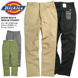 Dickies ワークパンツ ディッキーズ TCツイル ストレッチ 5ポケット テーパードパンツ メンズ WD971E REGULAR STRAIGHT ツイルパンツ テーパード チノパン ストレッチパンツ メンズボトムス カジュアル DICKIES-DK006896