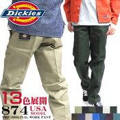 Dickies874ディッキーズUSA874