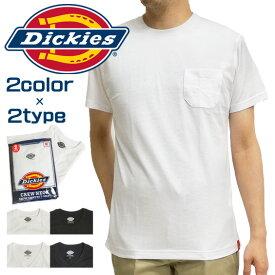Dickies Tシャツ ディッキーズ パックT 2枚組 メンズ 半袖 胸ポケット付き 2枚パック クルーネック Vネック カジュアル 無地 トップスアイテム 2タイプ DICKIES-015