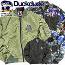 DUCK DUDE MA-1 ダックデュード 2019AW フライトジャケット リバーシブル ミリタリージャケット 総柄 メンズ ラバーワ…