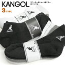 KANGOL 3Pソックス カンゴール ロゴ刺繍 3足セット 靴下 くるぶし丈 メンズ レディース 3P パック スニーカーソックス ショート クルーソックス アンクルソックス ホワイト ブラック グ